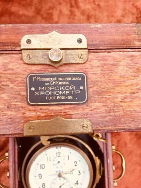 Винтажный хронометр для декора