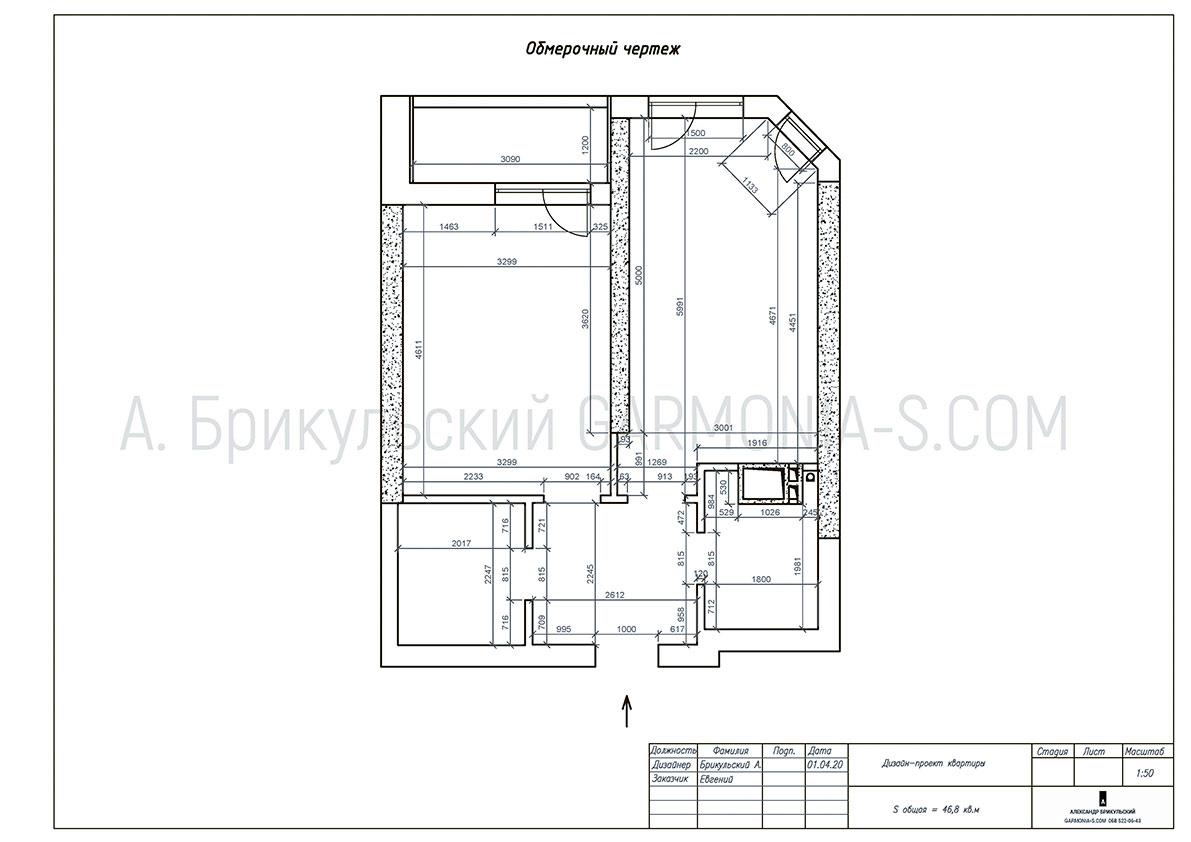 Обмерочный чертеж квартиры в Одессе